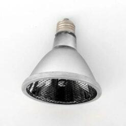 Nomoy Pet Carbon Fiber Heating Lamp Speciális infravörös melegítő | 30W